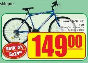rower 150